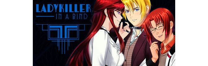 Guest Article Special: Elizabeth C. on Ladykiller In A Bind